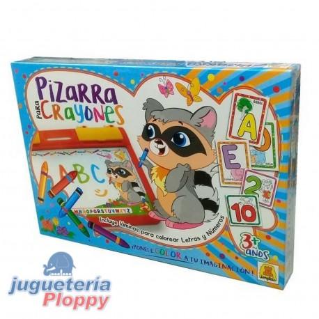 118-024 CUNERO MUSICAL PAJARITOS A CUERDA